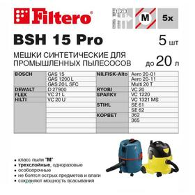 Мешок-пылесборник Filtero BSH 15 Pro, 5 шт