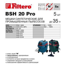 Мешок-пылесборник Filtero BSH 20 Pro, 5 шт