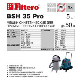 Мешок-пылесборник Filtero BSH 35 Pro, 5 шт