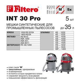 Мешок-пылесборник Filtero INT 30 Pro, 5 шт