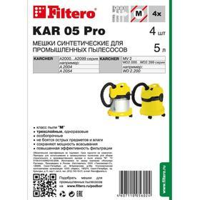 Мешок-пылесборник Filtero KAR 05 Pro, 4 шт