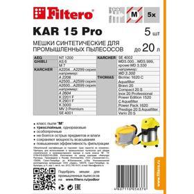 Мешок-пылесборник Filtero KAR 15 Pro, 5 шт