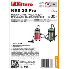 Мешок-пылесборник Filtero KRS 30 Pro, для пылесоса Bort BSS-1530N-Pro, 5 шт