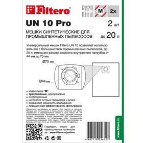 Мешок-пылесборник Filtero UN 10 Pro, для пылесоса Bort BSS-1015, 2 шт