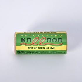 Липкая лента от мух 'Клеелов', 1 шт Ош