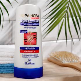 """Термо-шампунь укрепляющий против выпадения волос Floresan """"Кера-Нова"""", 400 мл"""