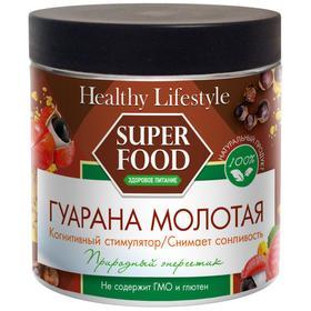 Гуарана молотая Healthy Lifestyle, 250 г