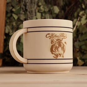"""Кружка пивная сувенирная с ручкой """"С Новым годом! Тигр"""", дерево"""