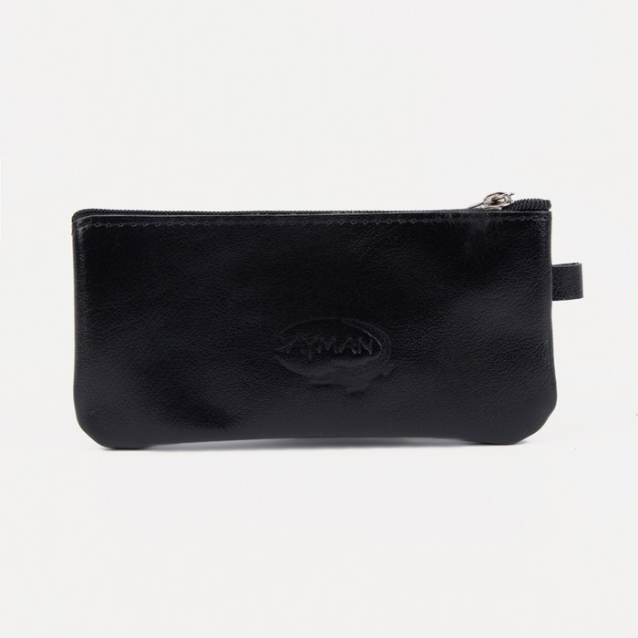 Ключница на молнии, 2 кольца, дополнительный карман, цвет чёрный