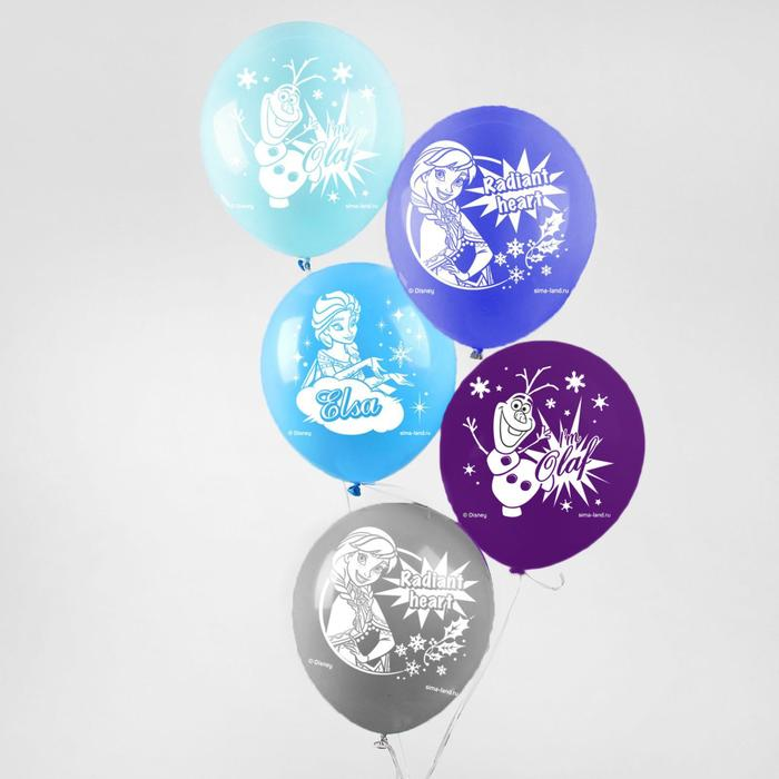 """Воздушные шары """"Happy Birthday"""", Холодное сердце (набор 5 шт) 12 дюйм"""