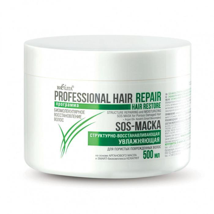 SOS-МАСКА BIELITA Professional Hair Repair для пористых, повреждённых волос, 500 мл