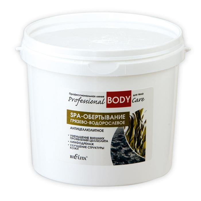 SPA-обертывание грязево-водорослевое антицеллюлитное BIELITA. Professional Body Care, 1,3 кг