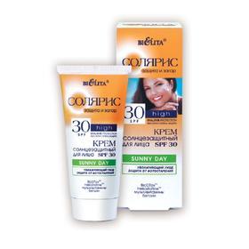 Крем солнцезащитный для лица Bielita «Солярис Sunny Day» SPF 30, 50 мл