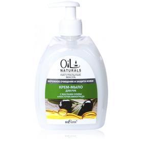 Крем-мыло для рук с маслами ОЛИВЫ и КОСТОЧЕК ВИНОГРАДА  Бережное очищ. и защ. (400 мл OIL)