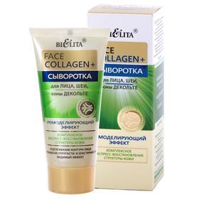 Сыворотка для лица, шеи, зоны декольте Bielita Face Collagen, 30 мл