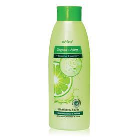 Шампунь-гель с соком огурца и лайма для мытья волос и тела (500 мл Огурец-Лайм)