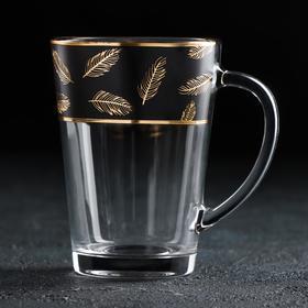 Кружка АС-ДЕКОР «Золотое перо. Блэк», 250 мл
