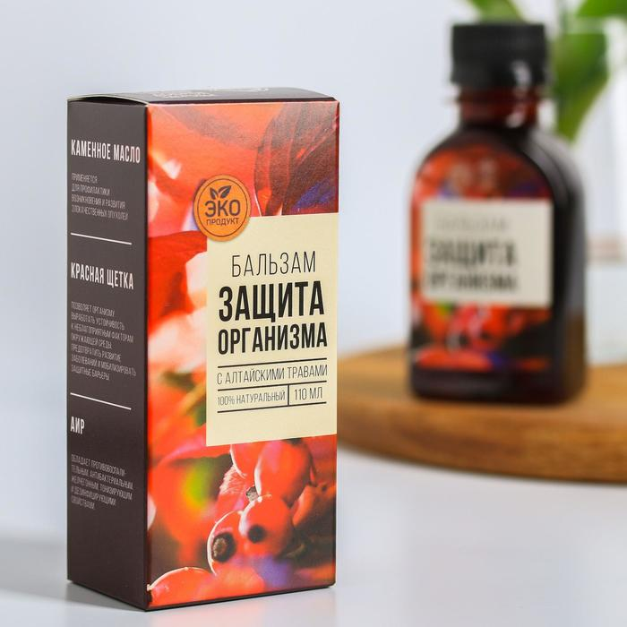 Бальзам безалкогольный «Защита организма» с алтайскими травами: каменное масло, красная щетка, аир, 110 мл.