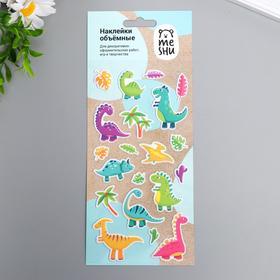"Наклейки объемные MESHU ""Dinosaurs"" 10х19 см"