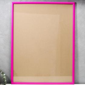 Фоторамка пластик 60х80 см, розовый
