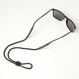 Шнурок для очков 64 см, чёрный Ош