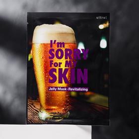 Восстанавливающая тканевая маска I'm Sorry for My Skin, с желейной эссенцией, 33 мл