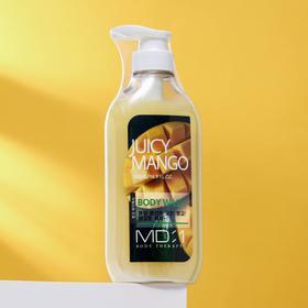 Гель для душа Med B «Сочный манго», 500 мл