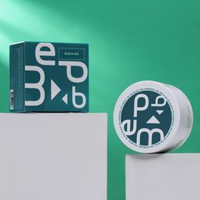 Патчи для глаз Med B, с экстрактом чёрного чая, 90 г (60 шт.)