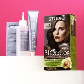 Стойкая крем краска для волос Studio Professional 7.1 Пепельно-русый, 50/50/15 мл