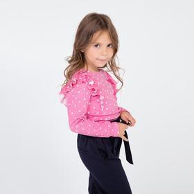 Лонгслив для девочки, цвет розовый/сердца, рост 98 см