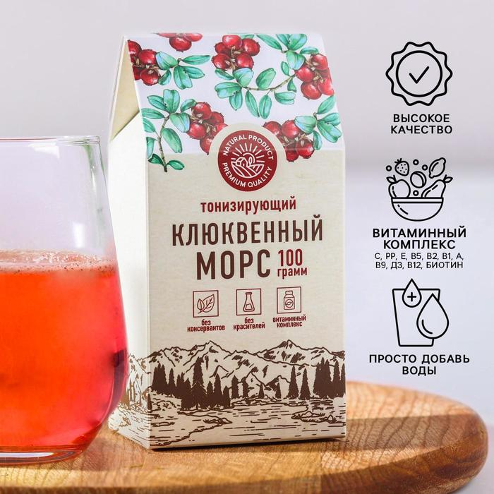 Морс «Тонизирующий» гранулированный, вкус: клюква,100 г. БЕЗ ГМО