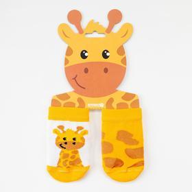 Набор носков Крошка Я «Жираф», 2 пары, 8-10 Ош