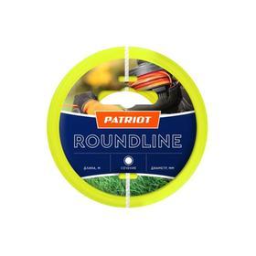 Леска PATRIOT Roundline, d=1.3 мм, 15 м, круглая