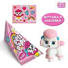 Игрушка-сюрприз «Pets pops» с наклейками, МИКС