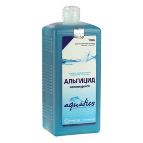 Альгицид Aquatics непенящийся, 1 кг