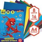 Бумага цветная односторонняя А4, 16 л., 8 цв.,