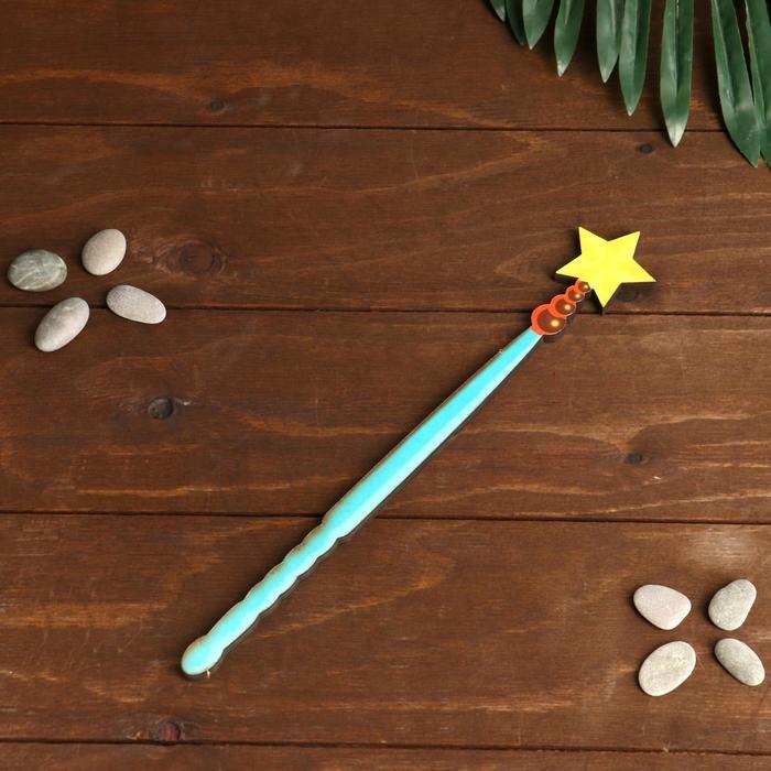 Сувенирное оружие из дерева Волшебная палочка феи со звездой, голубая