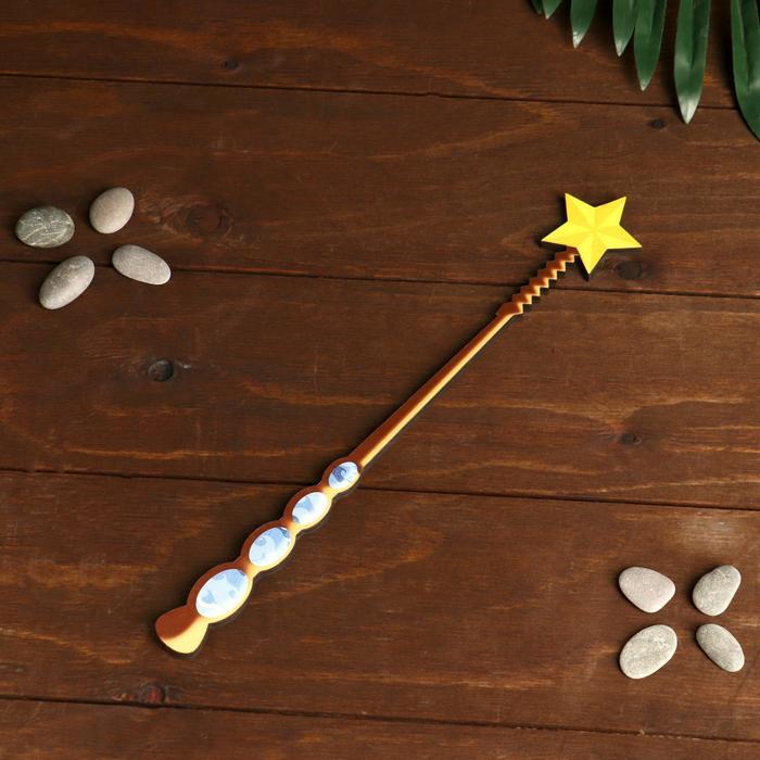Сувенирное оружие из дерева Волшебная палочка феи со звездой, драгоценная