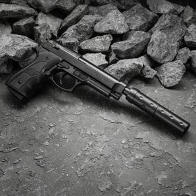 Пистолет страйкбольный Galaxy Beretta 92 G.052A с глушителем, 6 мм Ош