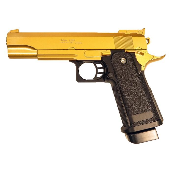 Пистолет пружинный Galaxy Colt Hi-Capa G.6GD, цвет золотистый, 6 мм