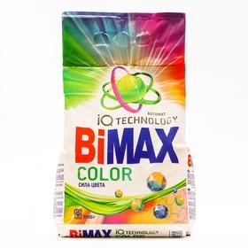"""Порошок стиральный BiMax """"Автомат Color"""" , 3000 г"""
