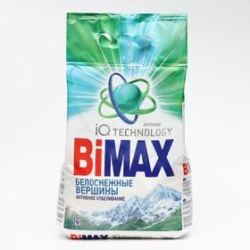 """Порошок стиральный BiMax """"Автомат Белоснежные вершины"""",3 кг"""