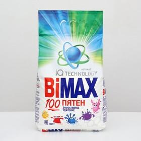 """Порошок стиральный BiMax """"Автомат 100 пятен"""" Compact 6000 г,"""