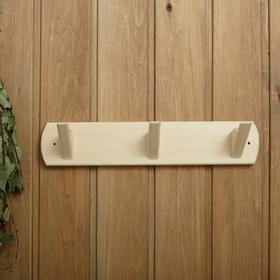 Вешалка деревянная, 3 крючка Ош