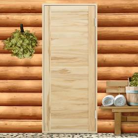 Дверь для бани из шпунтованной доски, Эконом, 170х70 см Ош