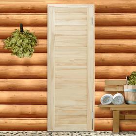Дверь для бани из шпунтованной доски. Эконом, 190х70 см Ош