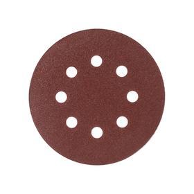 """Круг шлифовальный на """"липучке"""" PATRIOT, 125 мм, Р60, 8 отверстий, 5 шт."""