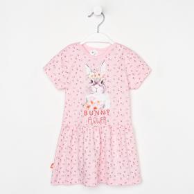 Платье для девочки, цвет розовый, рост 92 см