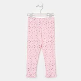 Штанишки для девочки, цвет розовый, рост 86 см