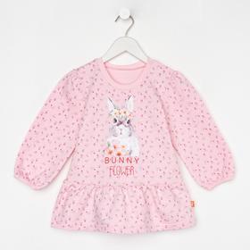 Платье для девочки, цвет розовый, рост 98 см
